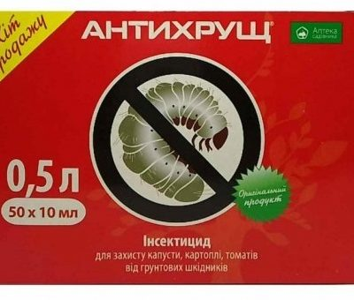 antikhrushch10ml