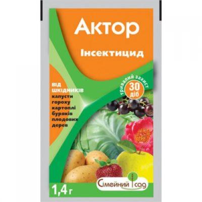 insekticid-aktor-500x500